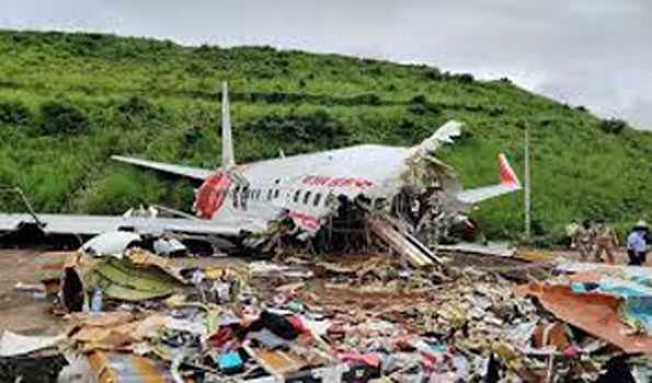 امریکہ : ٹیکساس میں چھوٹا طیارہ گر کر تباہ ، 4 افراد ہلاک