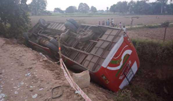 اترپردیش: چتر کوٹ میں سڑک حادثہ، 35 زخمی