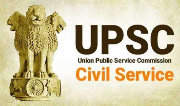 یو پی ایس سی کا امتحان اب 10 اکتوبر کو