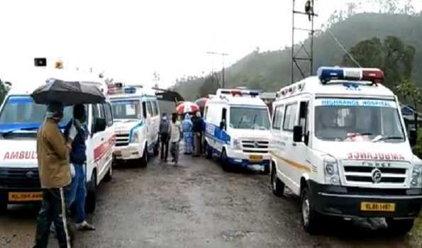 کیرالہ میں تودہ کھسکنے سے 10 افراد کی موت، 85 لاپتہ