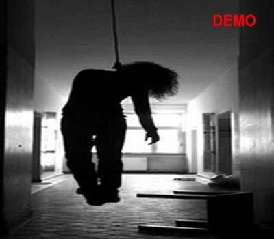 ماں کے ڈانٹنے پر بیٹی کی خودکشی