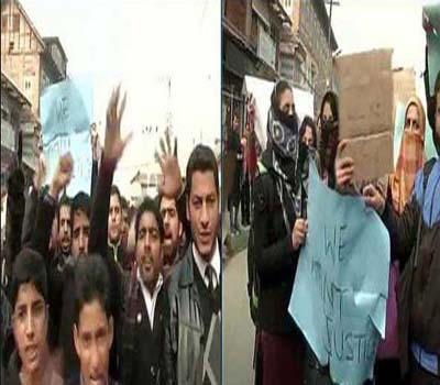 کشیمر میں لاء کالج کی طالبہ پر پھینکاتیزاب