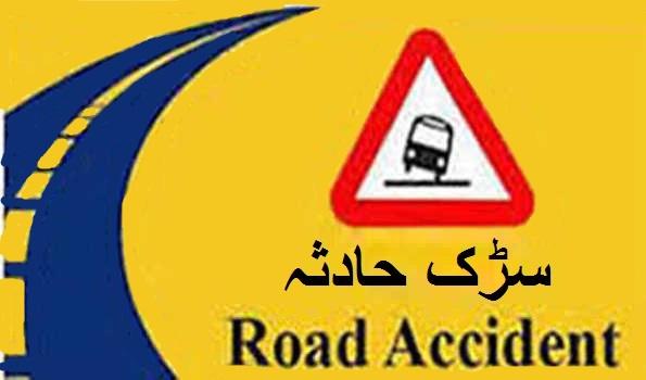 حیدرآباد کے مادھاپور علاقہ سڑک حادثہ۔ایک شخص ہلاک