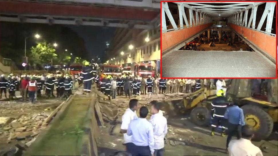 ممبئی CST اسٹیشن کے باہر فٹ اوور برج مہندم، 20 سے زائد زخمی ، 2 ہلاک