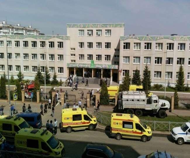 روس کے اسکول میں فائرنگ ، 11 افراد ہلاک