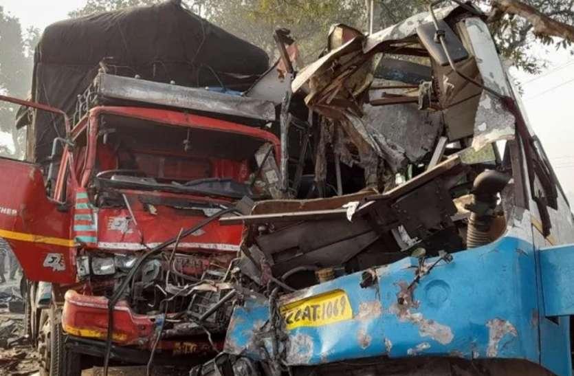 مرادآباد میں خوفناک سڑک حادثہ ،10 ہلاک،تقریباً ایک درجن افراد زخمی