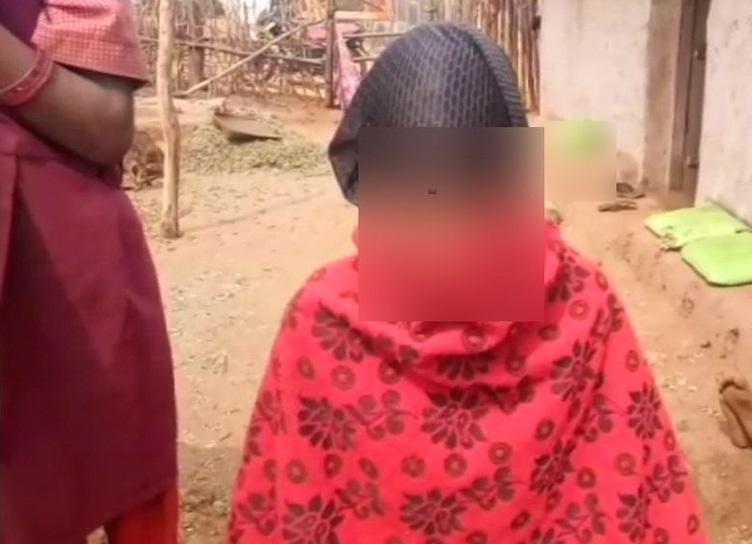 چھتیس گڑھ:چھیڑ چھاڑ کا شکار ہوئی قبائلی بچی