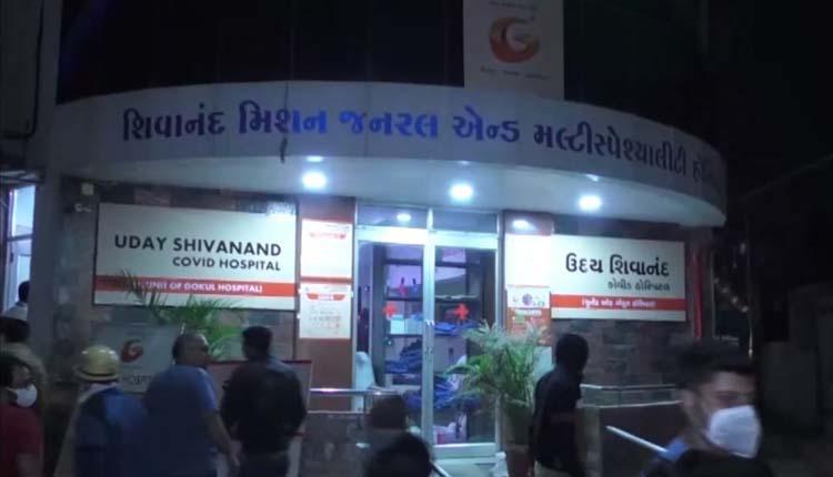 راج کوٹ کے کوڈ اسپتال میں خوفناک آتشزدگی، 5 ہلاک ، 28 جھلسے