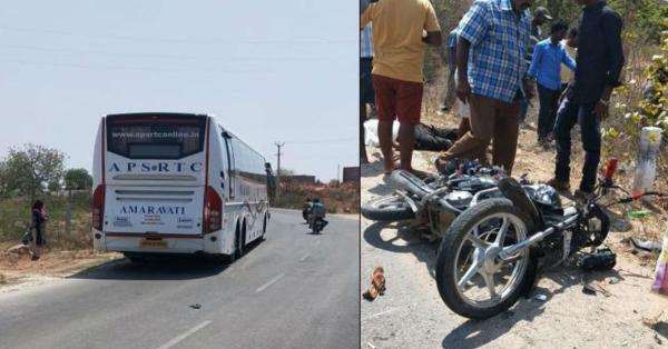 آرٹی سی بس کی ٹکر میں موٹر سائیکل سوار دو لوگوں کی موت