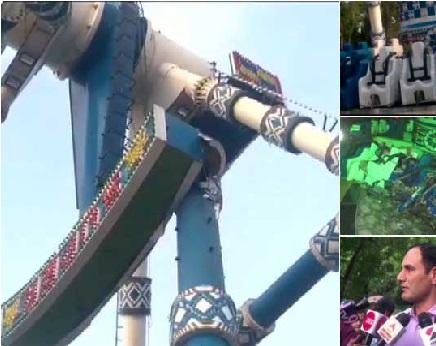 احمد آباد: تفریحی پارک میں بڑا حادثہ،جھولا ٹوٹنے سے 3 کی موت، 31 زخمی