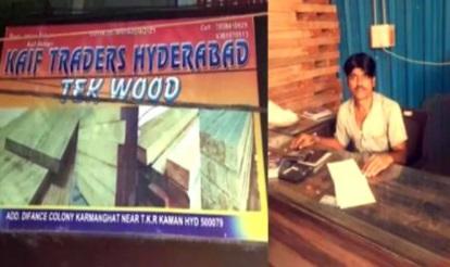 حیدرآباد:تاجر کے اغوا کی واردات