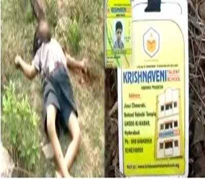 5سالہ گمشدہ لڑکا کی نعش دستیاب