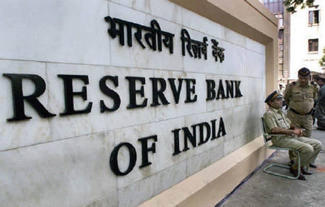 RBI کرے گی گریجویٹ امیدواروں کی بھرتیاں