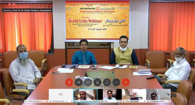 اردوکے فروغ کیلئے ابلاغ کے نئے ذرائع اور جدید ٹکنالوجی سے ہم آہنگ ہونا ضروری:ڈاکٹر عقیل احمد