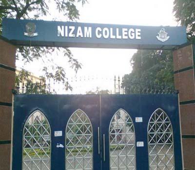 نظام کالج میں یوجی کورسس میں داخلے
