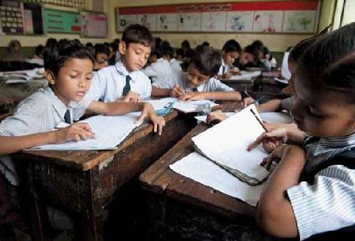 مہاراشٹرا: اردواسکولوں کو بند کرکے مراٹھی اسکولوں میں ضم کرنے مودی حکومت کا فیصلہ