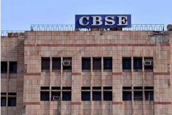 سی بی ایس ای 12 ویں کلاس کے نتائج کا اعلان کردیا گیا