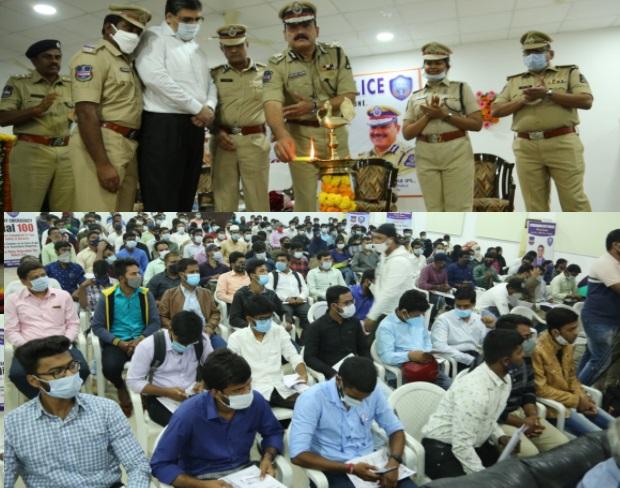 بیروزگاروں کے لئے ایک موقع ، کمشنر انجنی کمار نے کیا جاب کنیکٹ پروگرام کا افتتاح