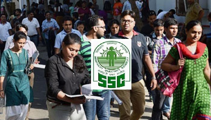 SSC بھرتی 2017: سائنٹیفک اسسٹنٹ کے لئے 1102جائیدادیں