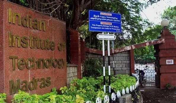 قومی تعلیمی اداروں کا رینکنگ فریم ورک جاری،آئی آئی ٹی مدراس پہلے مقام پر