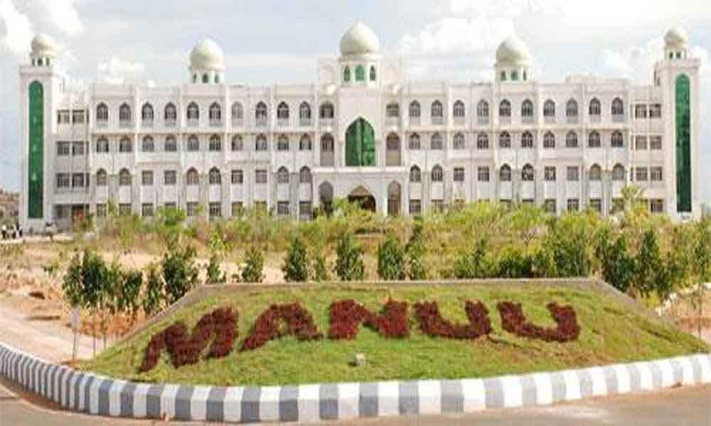 مولانا آزاد نیشنل اردو یونیورسٹی کے ریگولر کورسس میں داخلے