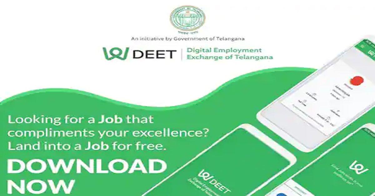 تلنگانہ میں ملازمت کی تلاش میں ہے؟ تو ڈی ای ای ٹی کے ذریعے پائے جاب الرٹ