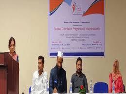 اردو یونیورسٹی، آئی ٹی آئی میں انٹرپرینیورشپ اورینٹیشن پروگرام کا انعقاد