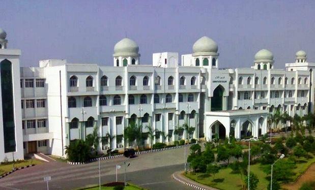 شعبہ اسلامک اسٹڈیز' اُردو یونیورسٹی میں نئے طلبہ کے لئے اورینٹیشن پروگرام