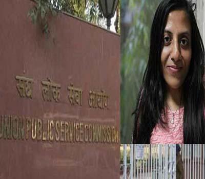 UPSCکے ٹاپر کے امیدوار کوملے 53فیصد پوائنٹس:جاری ہوئی فہرست