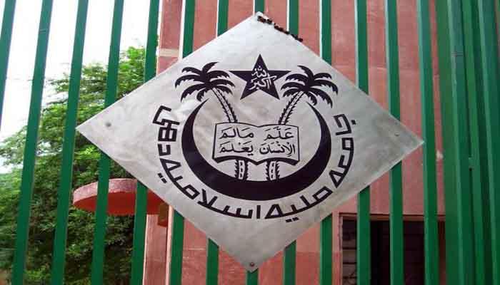 کورین زبان کے سرٹیفیکٹ کورس کا جامعہ ملیہ اسلامیہ میں آغاز