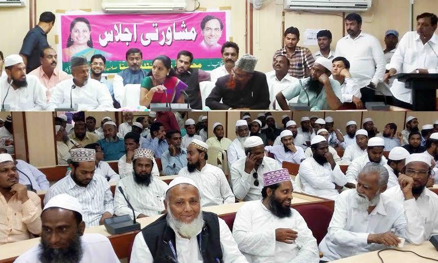 نظام آباد میں اسکیل ڈولپمنٹ سنٹر کا افتتاح