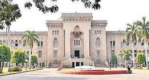 عثمانیہ یونیورسٹی کا 27اکتوبر کو کانوکیشن
