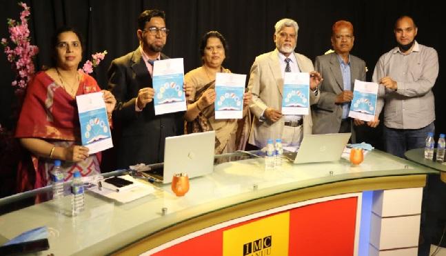 اردو یونیورسٹی کو آن لائن کورسس کے آغاز کا مشورہ