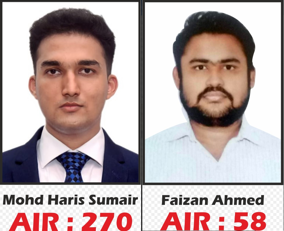 UPSCسیول سرویز 2020 میں ایم ایس IASاکیڈمی کے 2 طلباء کو کامیابی دونوں کو IASرینک حاصل ہوا