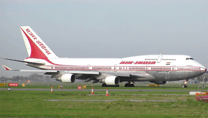 ایئر انڈیا میں فلائٹ آپریشنز آپریٹر کے عہدوں پر بھرتی