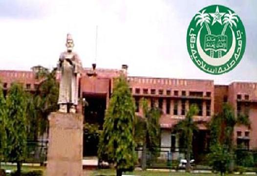 کیو ایس ورلڈ یونیورسٹی رینکنگ میں جامعہ ملیہ اسلامیہ کو اول مقام