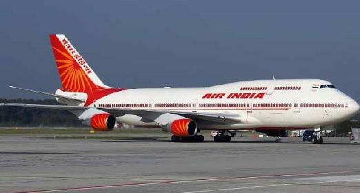 ایئر انڈیا Recruitmentبھرتی 2018: 500 عہدوں پر نکلی بھرتیاں