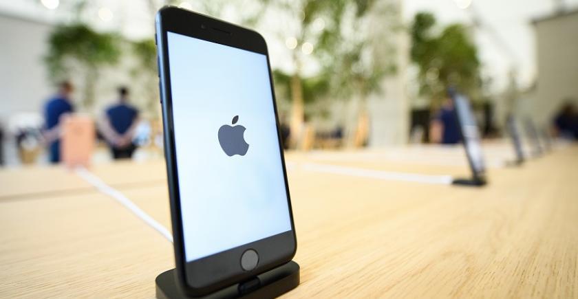 نئے آئی فون کا فرنٹ کیمرہ ہوگا تھری ڈی ٹیکنالوجی سے لیس
