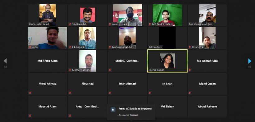 مانو طلبہ کے لیے دستور ذمہ داریوں اور حقوق پر آن لائن تربیتی پروگرام