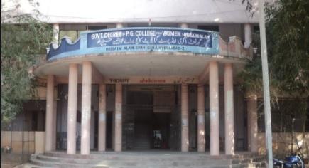 گورنمنٹ ڈگری کالج برائے خواتین حسینی علم حیدرآباد میں دوروزہ قومی سمینا ر