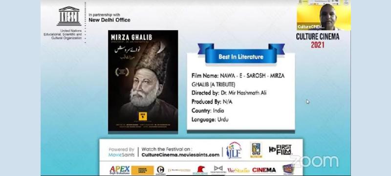 """مانو، آئی ایم سی کی فلم """"مرزا غالب"""" کو بین الاقوامی ایوارڈ"""