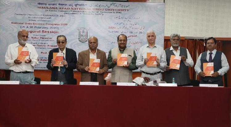 سائنسی ترسیل کے لیے اردو ایک بہترین زبان : ڈاکٹر نکول پاراشر