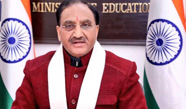 قومی تعلیمی پالیسی نئے ہندوستان کی ضروریات کے مطابق ہے: وزیر تعلیم