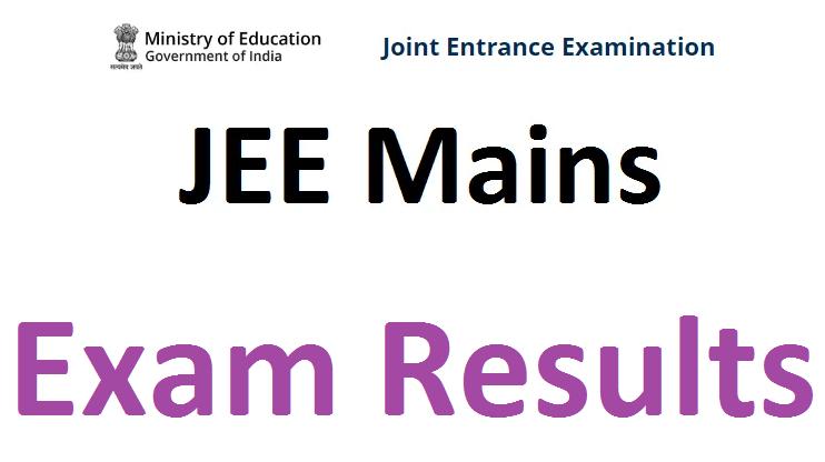 جے ای ای امتحان کے نتائج کا اعلان