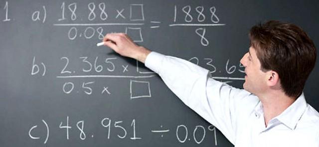 بہار کے نوجوانوں توجہ دیں : بہت جلد ہوگی 30 ہزار اساتذہ کی بھرتی