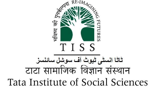 ٹاٹا انسٹی ٹیوٹ آف سوشل سائنسز سے کریں ہیلتھ کیئر سے متعلق کورسیس