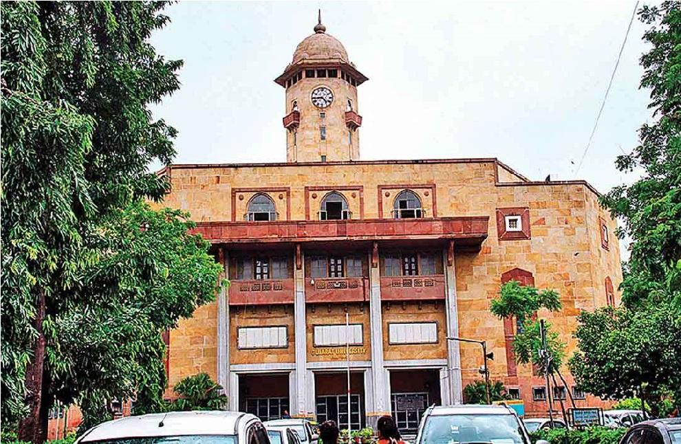 گجرات یونیورسٹی نے شروع کیا اردو سے ایم فل اور پی ایچ ڈی کا کورس