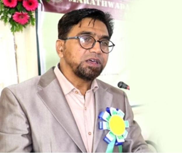 پروفیسر صدیقی محمد محمود مانو کے نئے رجسٹرار انچارج مقرر