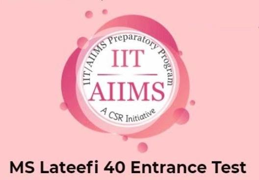 ایم ایس لطیفی 40 کی طرف سے IIT/AIIMS  کی مفت اقامتی کوچنگ ، 13 جنوری کو آل انڈیا انٹرنس ٹیسٹ