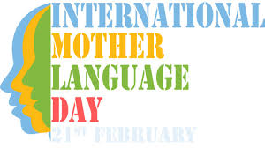 حیدرآباد: بین الاقوامی یوم مادری زبان کے موقع پر دانشوران اردو کے ساتھ ایک نشست